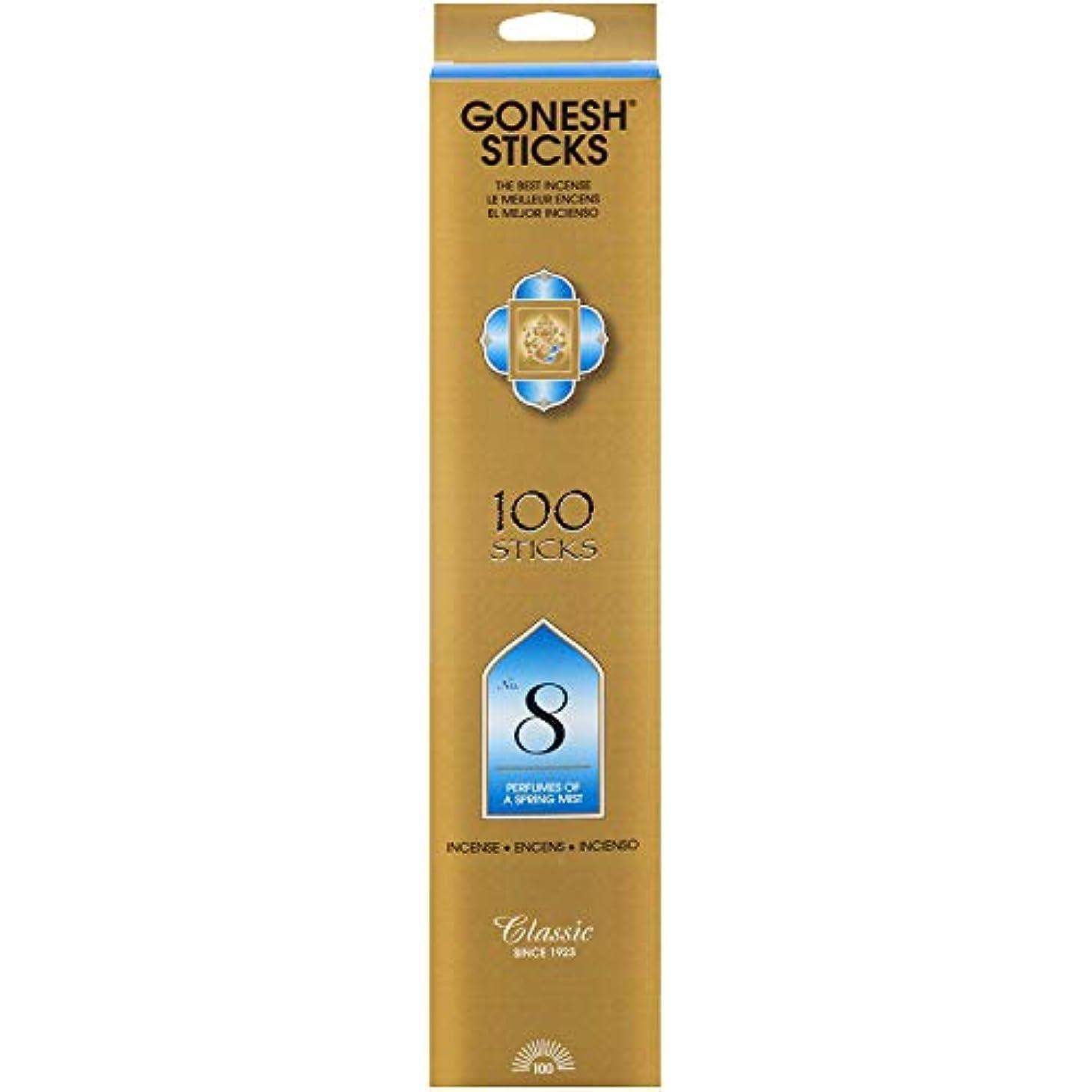 GONESH インセンス No.8 スティック 100本入 セット販売 (2個)