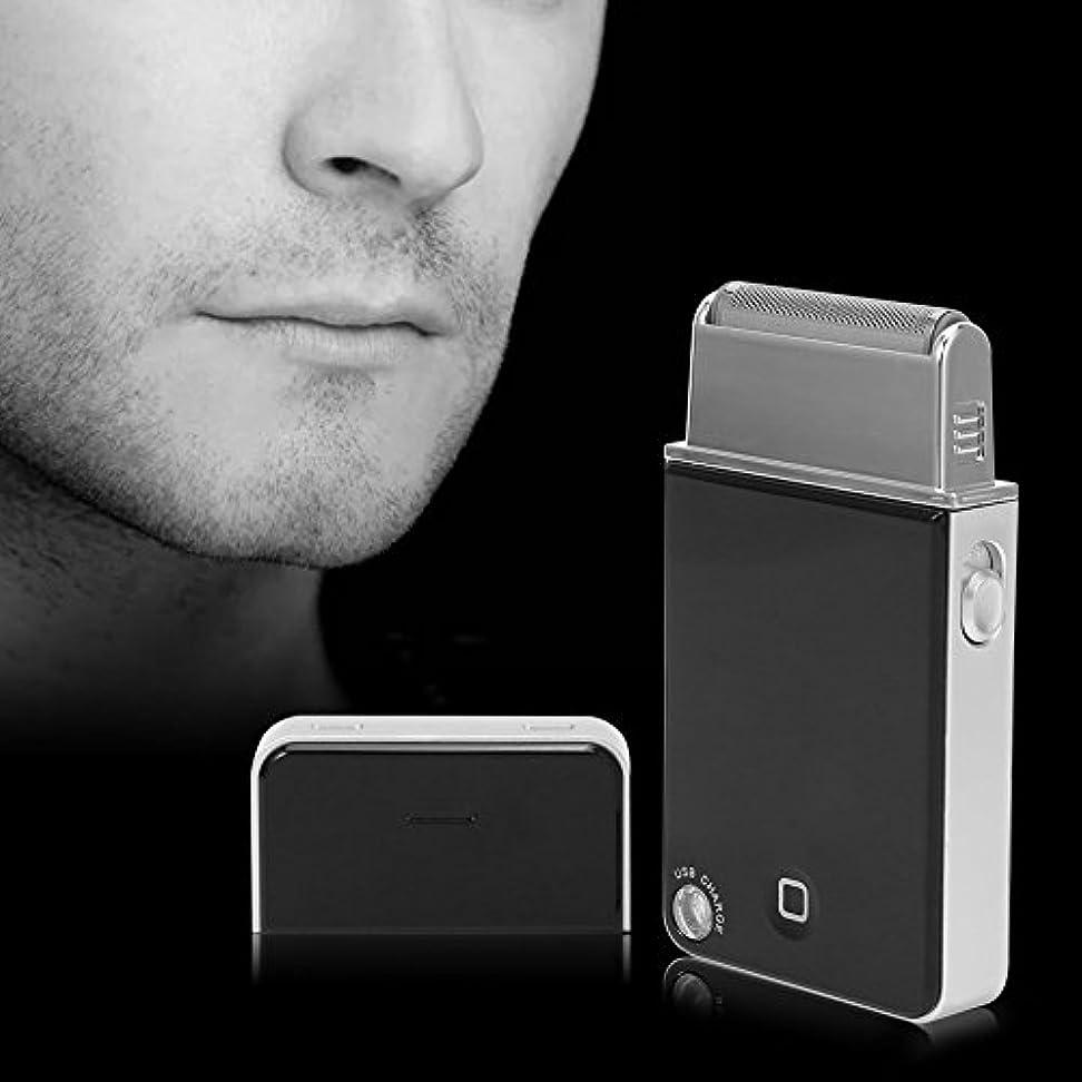 潮盲信溝メンズ電気超薄型シェーバー 充電式 洗濯可能な湿式/ドライカミソリフェイシャルケア ビアトリムUSB充電器