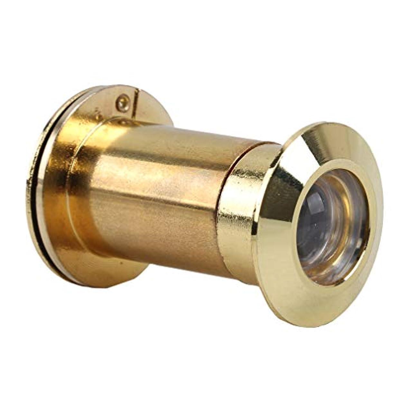 アクチュエータ仮装桁MODMHB ドアビューア 合金 2タイプ選べ 45mm-75mmドア用/75mm-105mmドア用 アンティークブロンズ仕上げ 直径25mm,金色 ドアの厚さ45mm?75mm