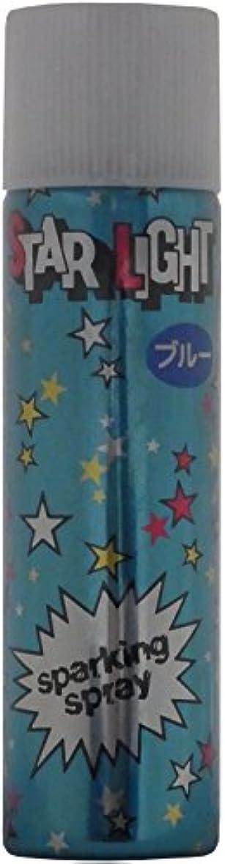 君主制キャプション枯渇するスターライト(かつら用ラメ入りスプレー) ブルー 80g