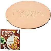 ストーン製 ピザ用プレート 23㎝ 円形 皿 チルドピザもパリッと焼き上がり ピザプレート