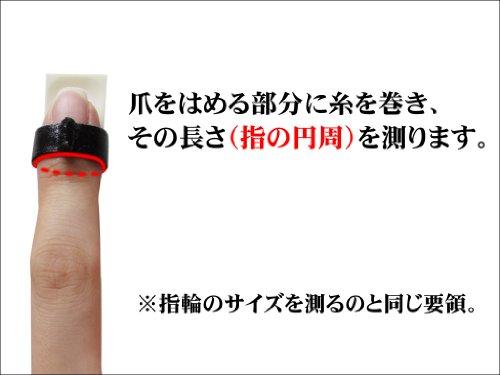 琴爪(生田流) 16号 白