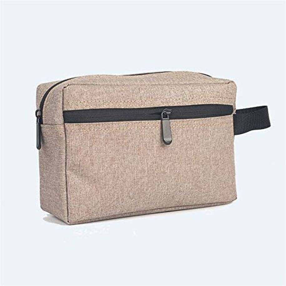 グラム半導体セメント旅行化粧品バッグ、防水トイレタリーウォッシュ収納ハンドバッグ paioupaiou (Color : Khaki)