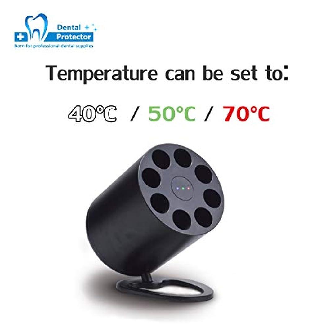 彫刻送信する調整可能3H AR熱歯科コンポジットヒーター歯科AR熱コンポジットウォーマー歯科暖房機