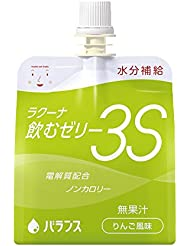 ラクーナ飲むゼリー 3S りんご風味 150g×30本[ケース単位]