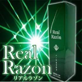 リアルラゾン 120ml 【有名発毛サロン専売品】 26186  ※2本セット