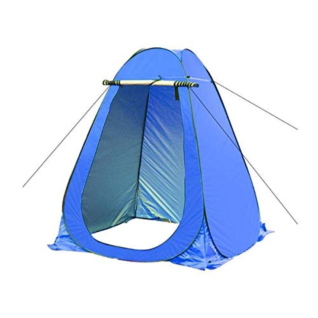 母クラブ一般化するテント、屋外シンプルな暖かいシャワーテント、携帯トイレ、青、緑190 * 150 * 150 cm