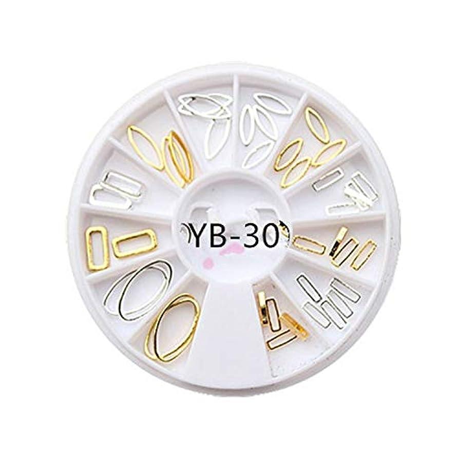 雪の砲兵温度手足ビューティーケア 3ピースdiyマニキュアディスク飾りアーク金属リング不規則フレーム中空馬の目のリベット光線療法ネイルデコレーション (色 : YB-30)