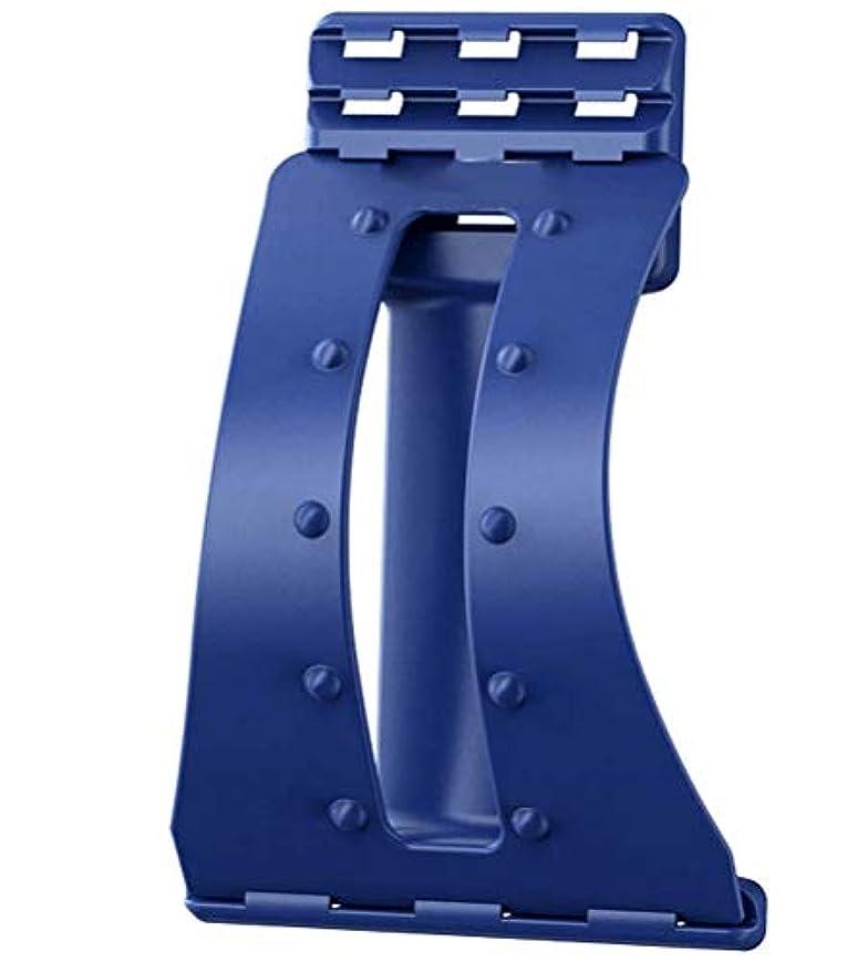 ダイヤモンド賞賛真実背中バキバキ バックストレッチャーデバイス、腰椎サポートウエスト脊椎の痛みマッサージ背中のマッサージストレッチャ下限と上限戻る脊椎の痛みを軽減するカイロプラクティック鐘ブラックを改善リラックス (Color : 青)