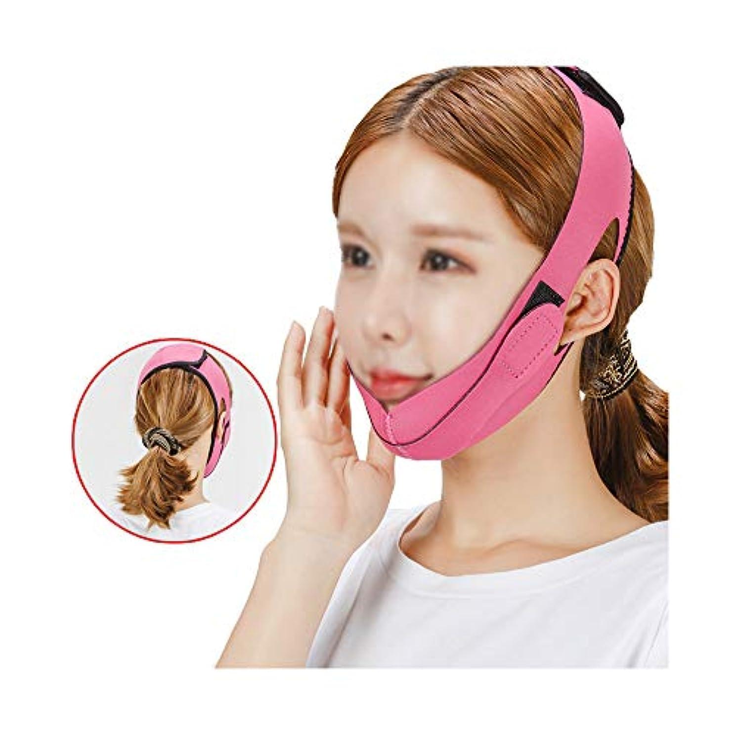 評価ピストル倍増GLJJQMY スリムベルトマスクV顔アーティファクトダブルチンリフトマスク睡眠薄いV顔包帯薄い顔ステッカー 顔用整形マスク