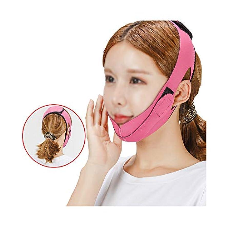 遅滞額背の高いGLJJQMY スリムベルトマスクV顔アーティファクトダブルチンリフトマスク睡眠薄いV顔包帯薄い顔ステッカー 顔用整形マスク