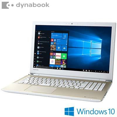 東芝 (TOSHIBA) ノートPC dynabook T65/HG PT65HGP-REA サテンゴールド [Win10 Home・Core i7・15.6インチ・Office付き・HDD 1TB]