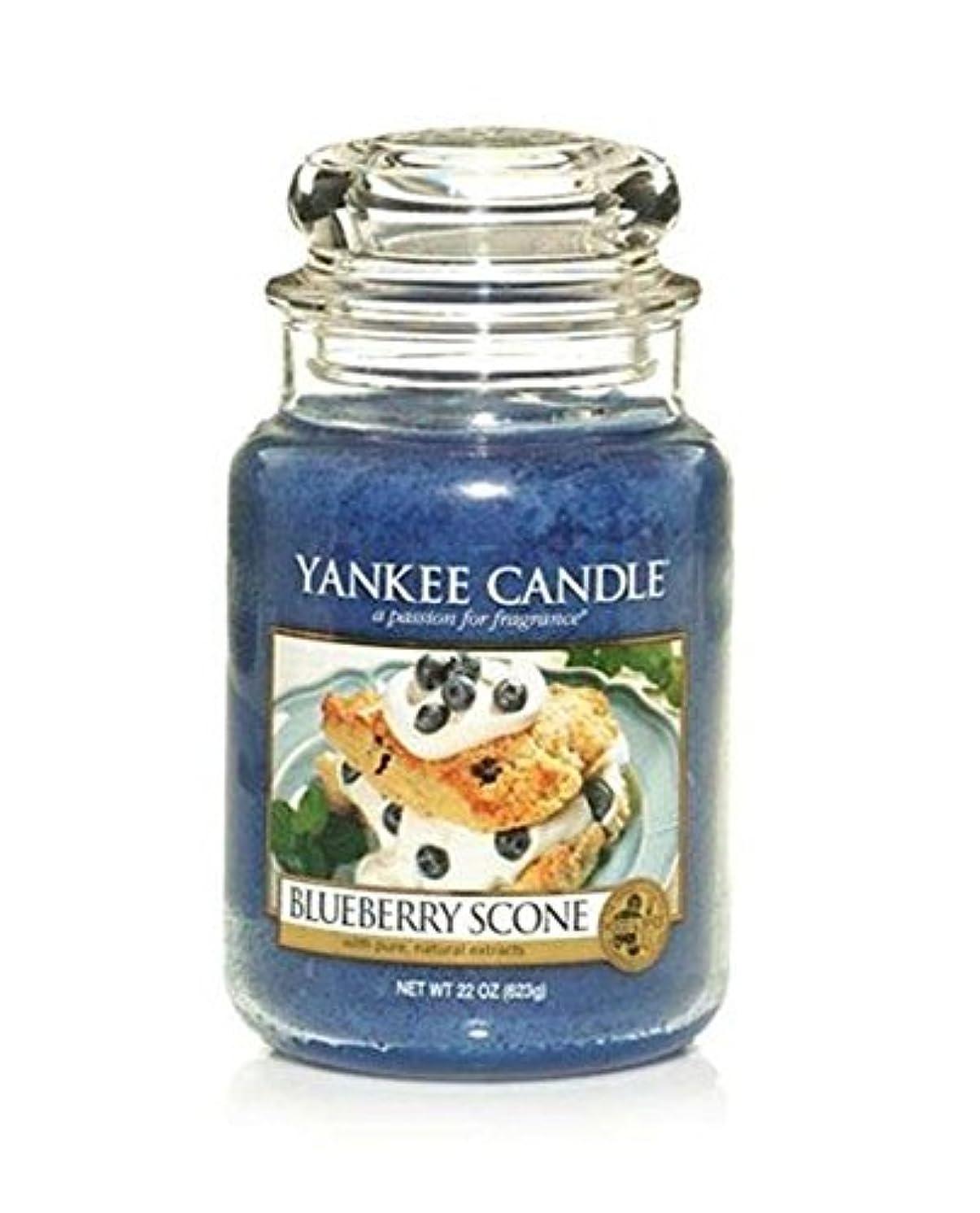 販売員レベル汚染Yankee Candle Blueberry Scone Large Jar