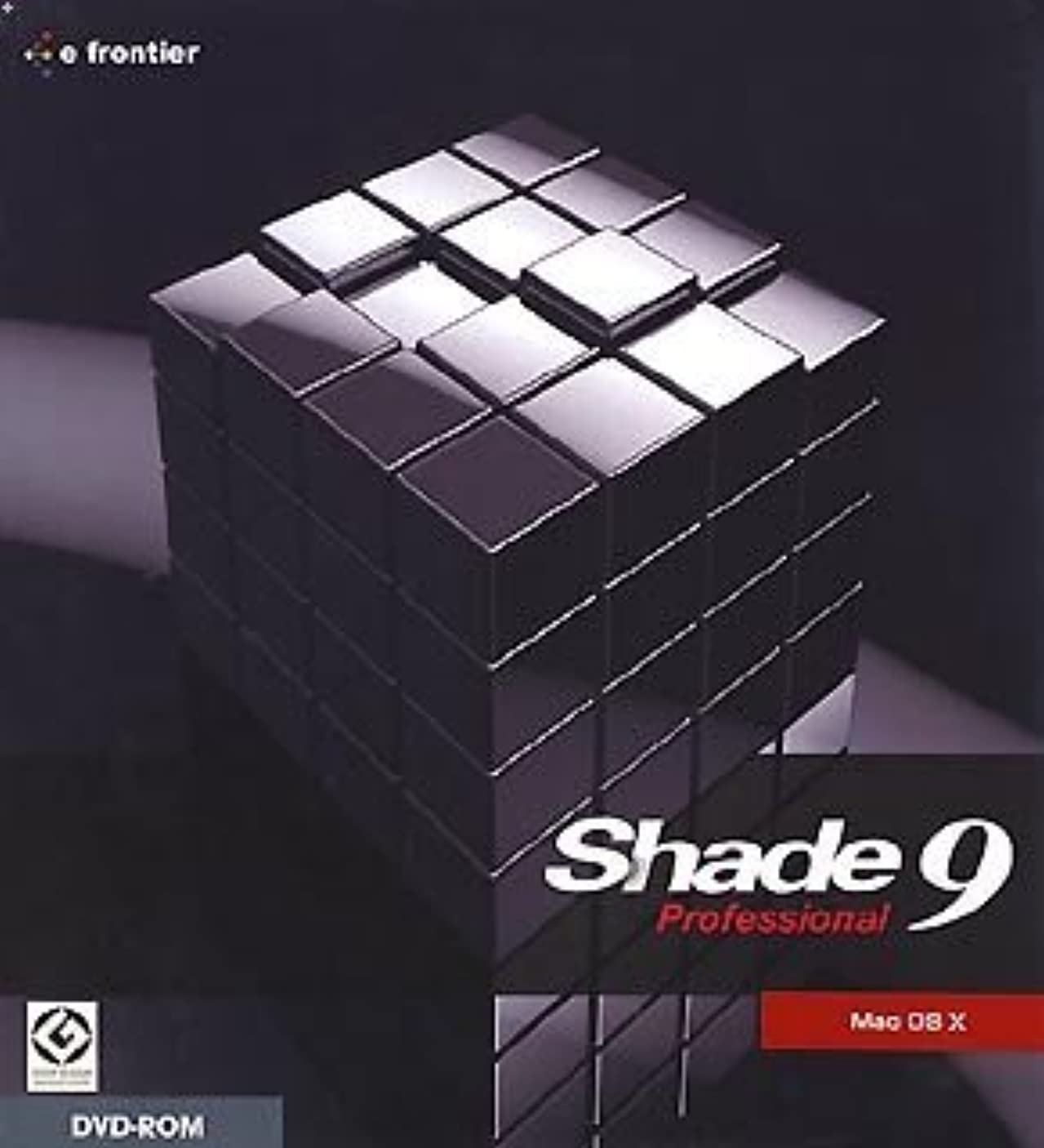 正しくスポンジヘッジShade 9 Professional for Mac OS X