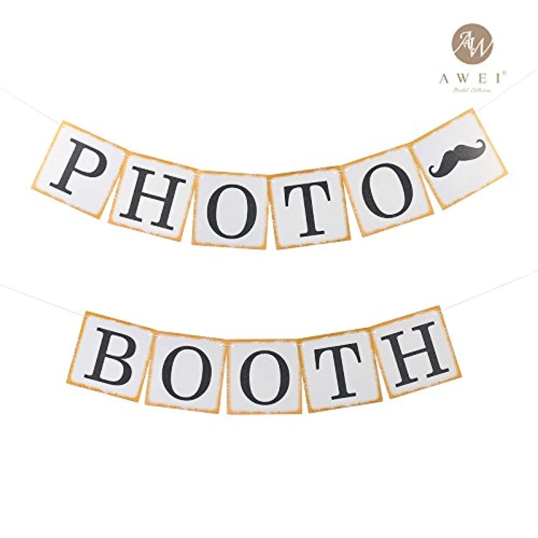 AWEIガーランド バナー 結婚式 パーティー お祝い 飾り付け 飾り 装飾 ウェディング インテリア 【PHOTO BOOTH】