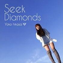 アニメ「ダイヤのA」エンディング曲 Seek Diamonds (通常盤)