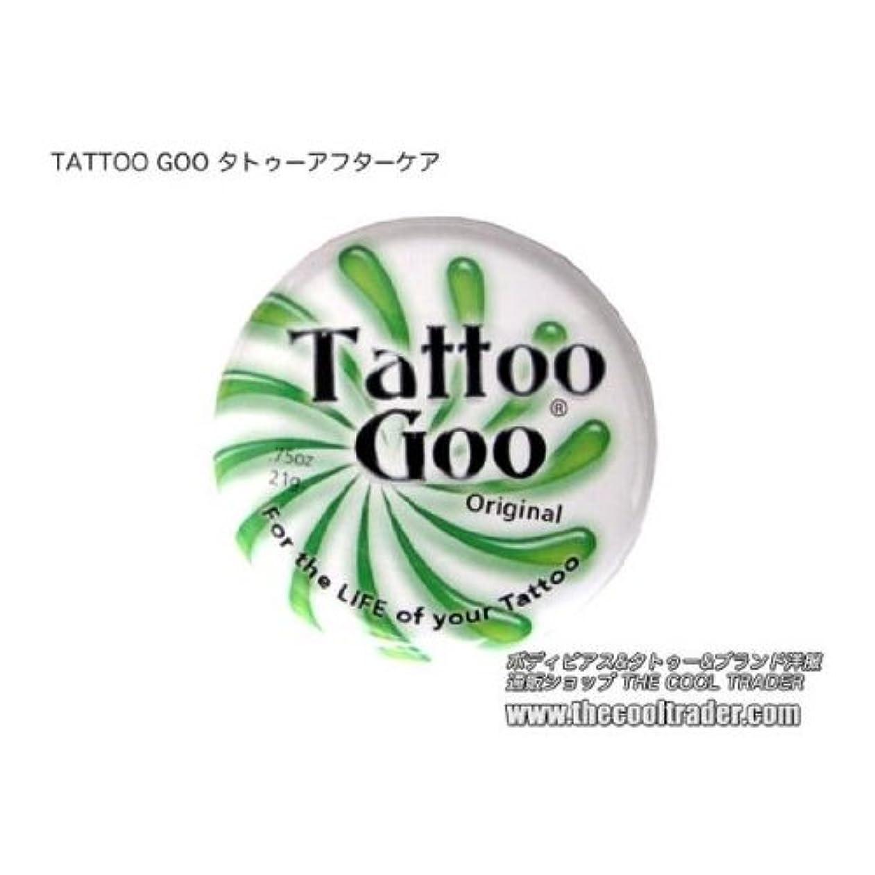 テンポ再開慰めTATTOO GOO タトゥー&ボディピアス専用アフターケア 軟膏クリーム オリジナル
