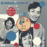 銀ブラ娘 (MEG-CD)