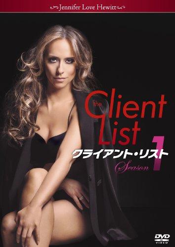 クライアント・リスト シーズン1 DVD-BOX【5枚組】の詳細を見る