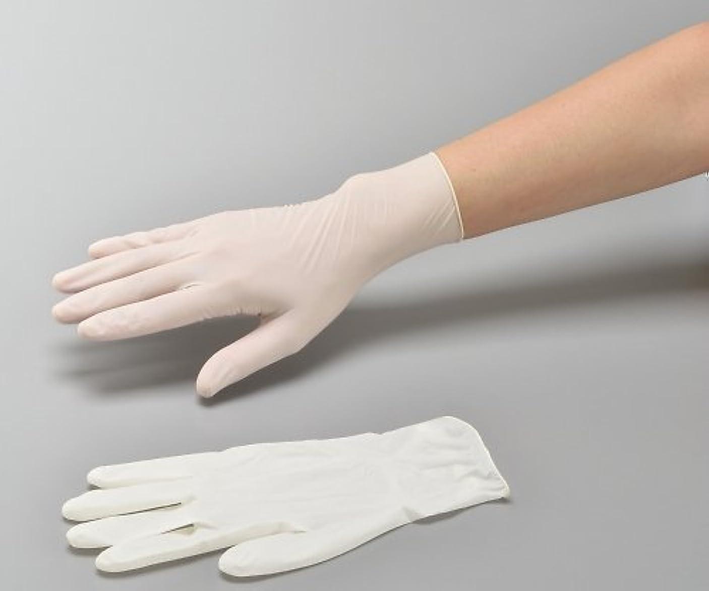 大学肌補助金ナビス(アズワン)8-9970-02ナビロール手袋(指先エンボス?エコノミータイプ?パウダー付)M1箱(100枚入)