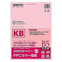 コクヨ PPCカラー用紙(共用紙)FSC認証B5 100枚 ピンク 2個セット