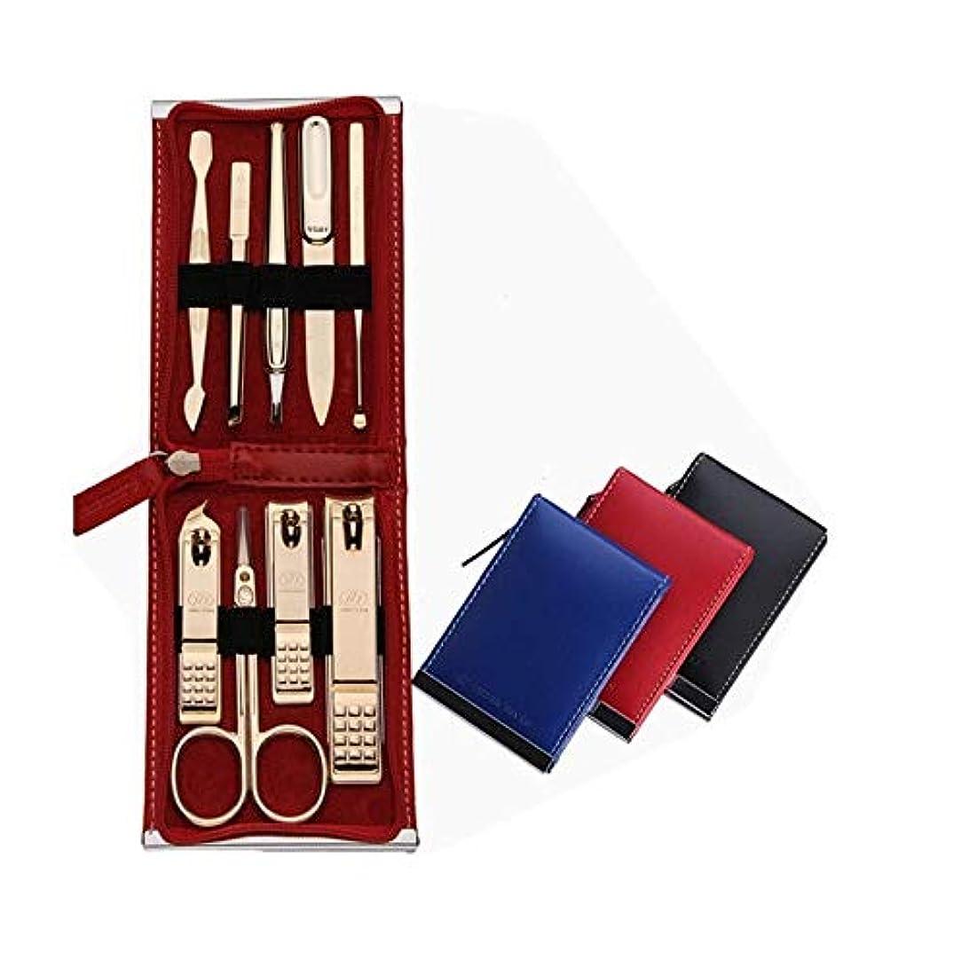 コールドシガレット発明TUOFL ネイルハサミセット、マニキュアネイルツール8セット、高品質炭素鋼、シャープ (Color : Red)
