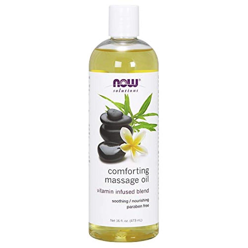 試す以前はマラソン海外直送品Now Foods Comforting Massage Oil, 16 Fl Oz