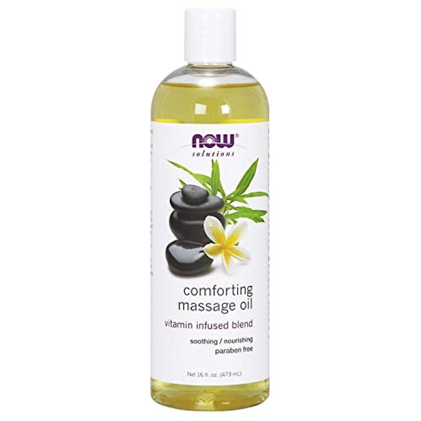 是正する副産物加害者海外直送品Now Foods Comforting Massage Oil, 16 Fl Oz