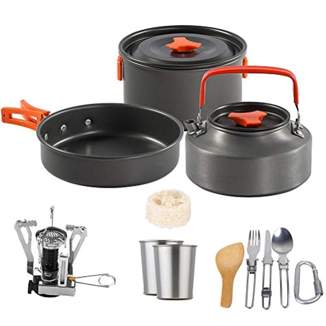 優先配分未使用JACKBAGGIO 新しい アルミニウム合金 ポータブル アウトドア キャンプ 調理器具セット ティーポット ハイキングポット鍋 にとって 2-3人 あり キャンプストーブ
