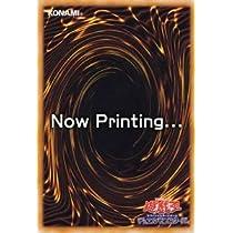 遊戯王カード 幻獣王ガゼル YSD-JP001N_WK