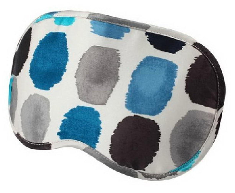 艶抑制表向き旅行と昼寝用のスリープアイシェード目隠し用シンプルブロックソフトシルクアイマスク