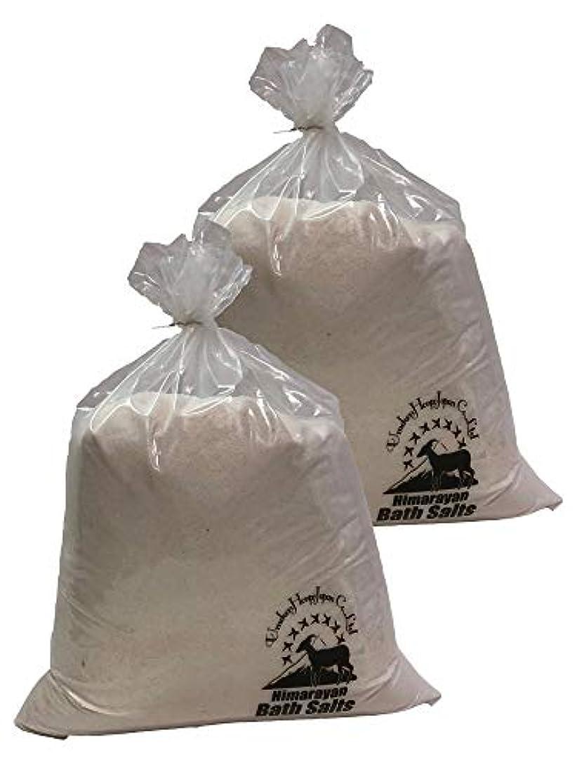 認証参加する突進ヒマラヤ岩塩 バスソルト ブラック パウダー 20kg