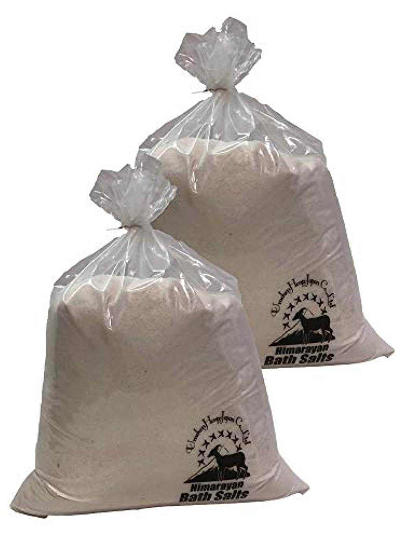 動物分離する便宜ヒマラヤ岩塩 バスソルト ブラック パウダー 20kg