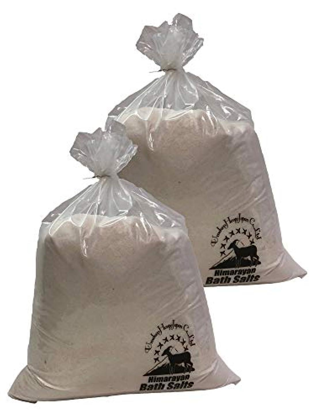 幸福積極的にどれヒマラヤ岩塩 バスソルト ブラック パウダー 20kg