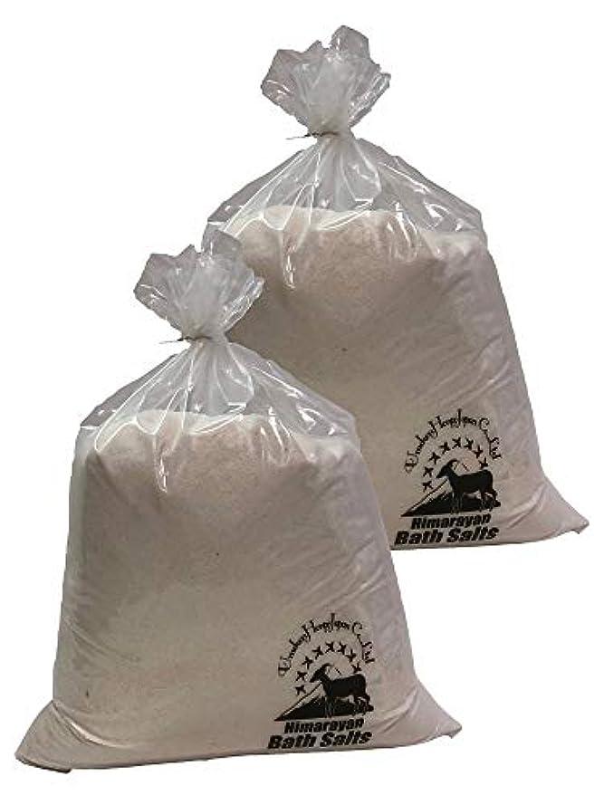 アジア人他の場所帝国主義ヒマラヤ岩塩 バスソルト ブラック パウダー 20kg