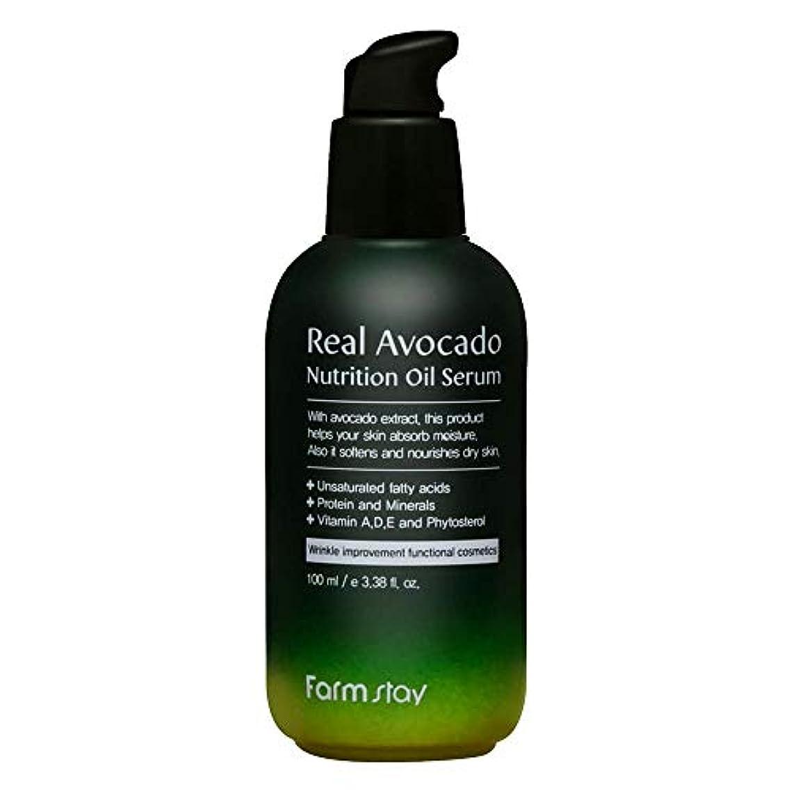 スクリーチ現在発言するファームステイ[Farm Stay] 本物のアボカド栄養オイルセラム 100ml / Real Avocado Nutrition Oil Serum
