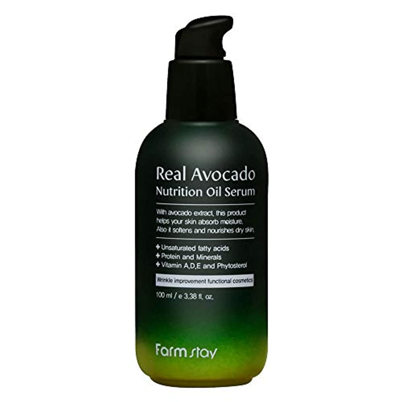 考える十分にフローファームステイ[Farm Stay] 本物のアボカド栄養オイルセラム 100ml / Real Avocado Nutrition Oil Serum