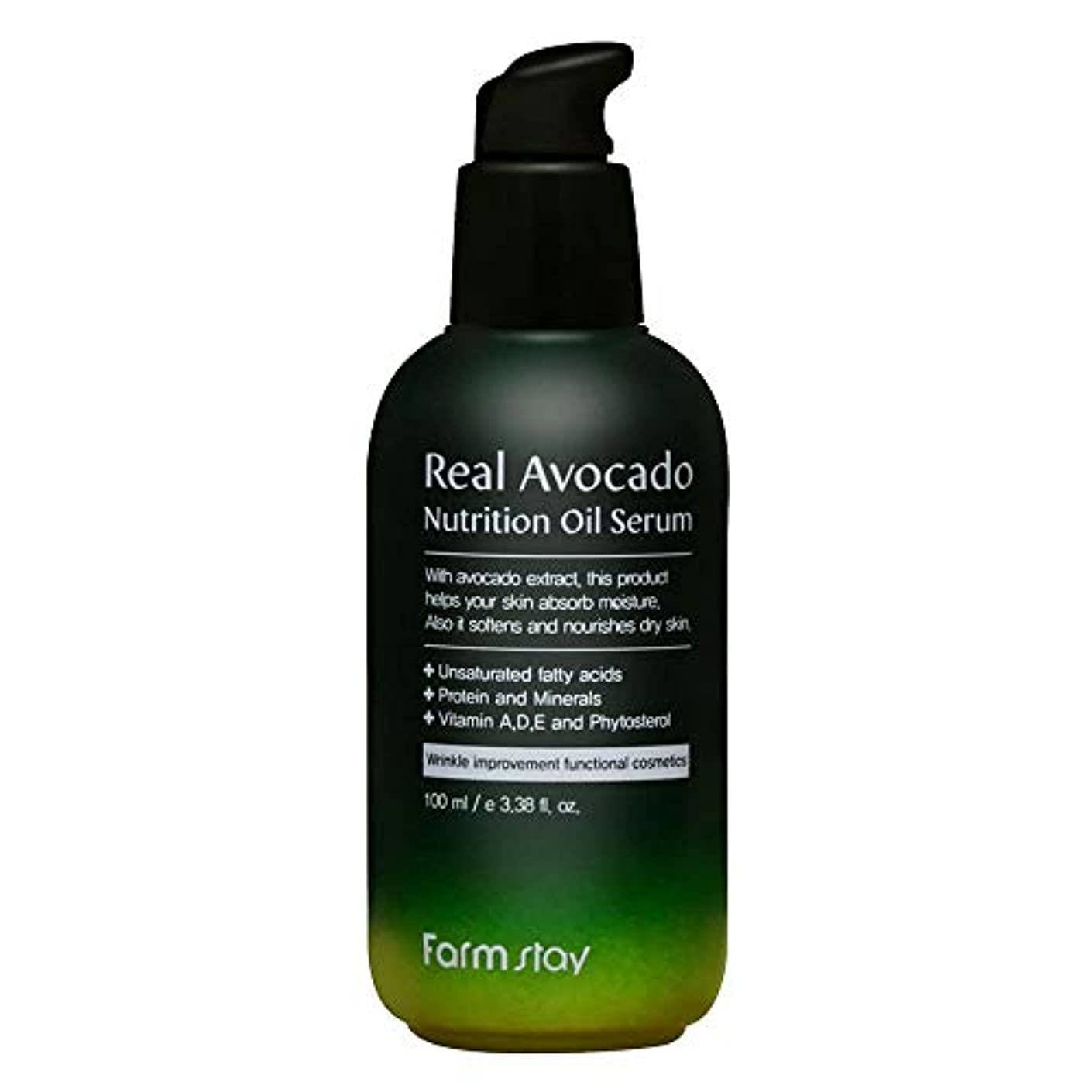 ファームステイ[Farm Stay] 本物のアボカド栄養オイルセラム 100ml / Real Avocado Nutrition Oil Serum