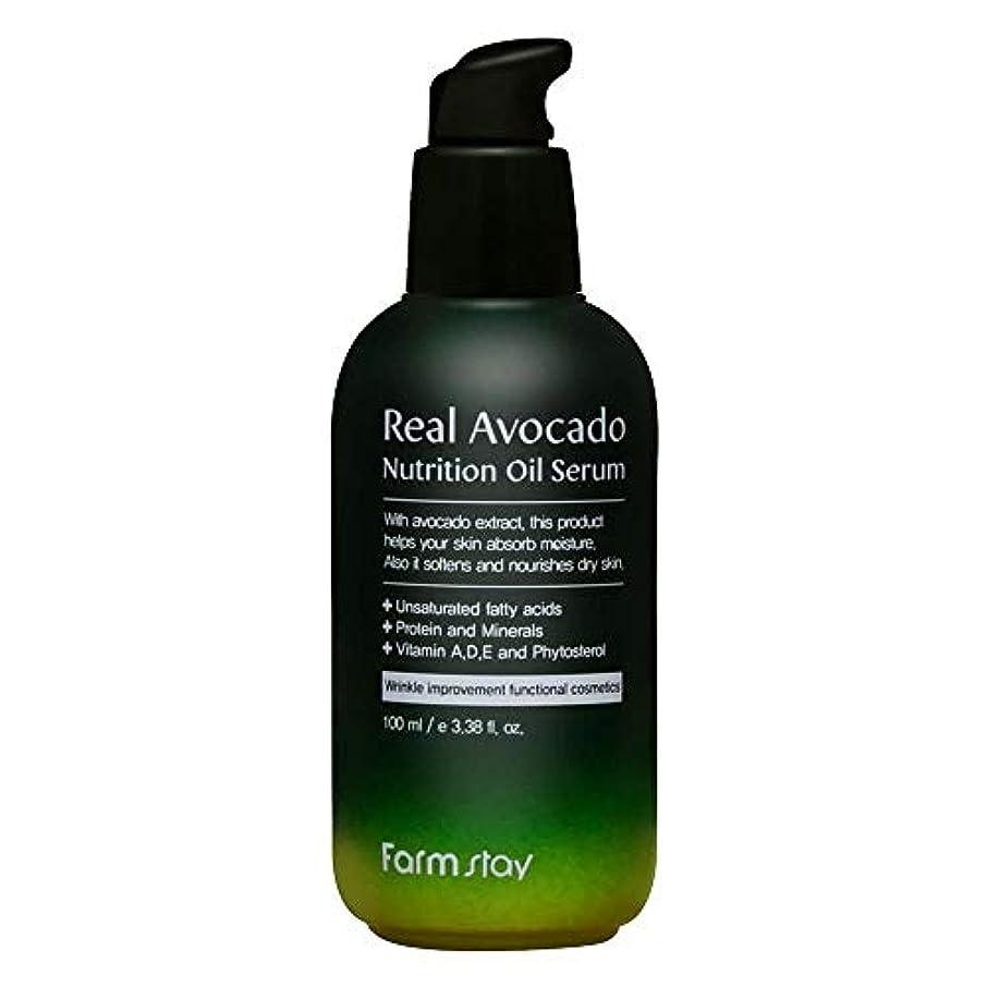 頂点アベニュー下るファームステイ[Farm Stay] 本物のアボカド栄養オイルセラム 100ml / Real Avocado Nutrition Oil Serum