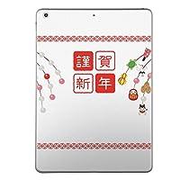 igsticker 第6世代 iPad 9.7インチ 9.7inch iPad6 2018年モデル A1893 A1954 専用スキンシール apple アップル アイパッド タブレット tablet シール ステッカー ケース 保護シール 背面 015429