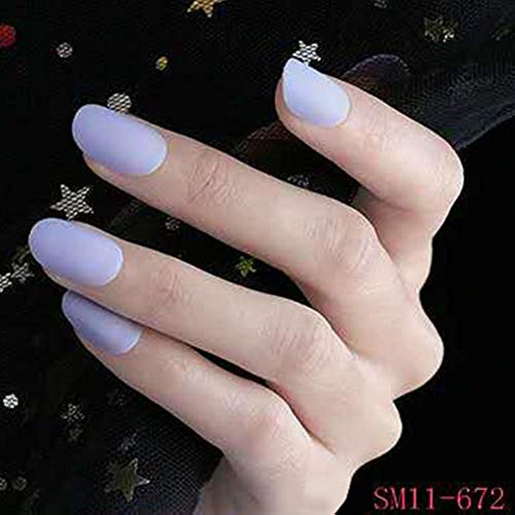 平凡寝具検査Symboat 24個の女性の偽爪のヒントDIYソリッドカラーマットフロストラウンド偽爪