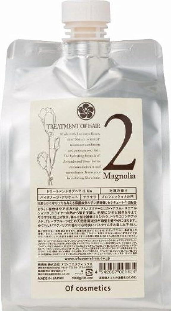 オブ?コスメティックス トリートメントオブヘア?2-Ma エコサイズ(マグノリア「木蓮」の香り) 1,000g