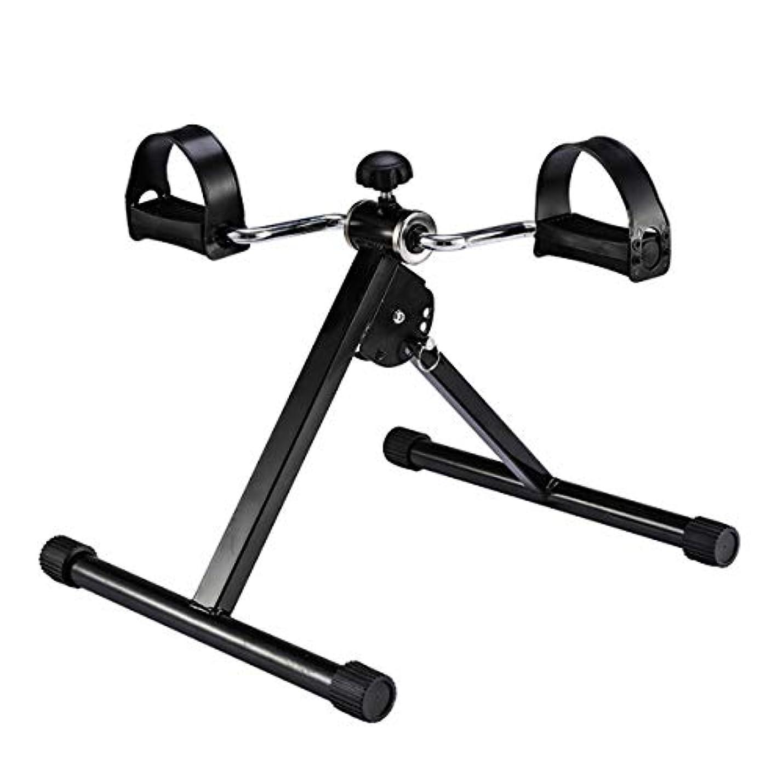 高齢者身体障害者医療リハビリテーション体操カーディオフィットネストレーナーペダルエクササイザー、ホーム理学療法フィットネスミニバイク筋萎縮リハビリテーション訓練を防ぐ,B