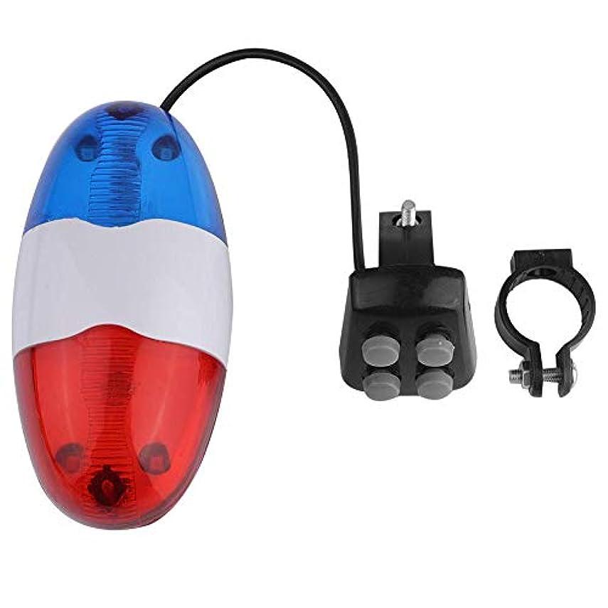 主張するセール付属品自転車ベル バイクホーン サイクリング 4音警告灯付き 電子ホーン 大音量 120dB 防犯 (バッテリーを含みません) 自転車安全警告スピーカー