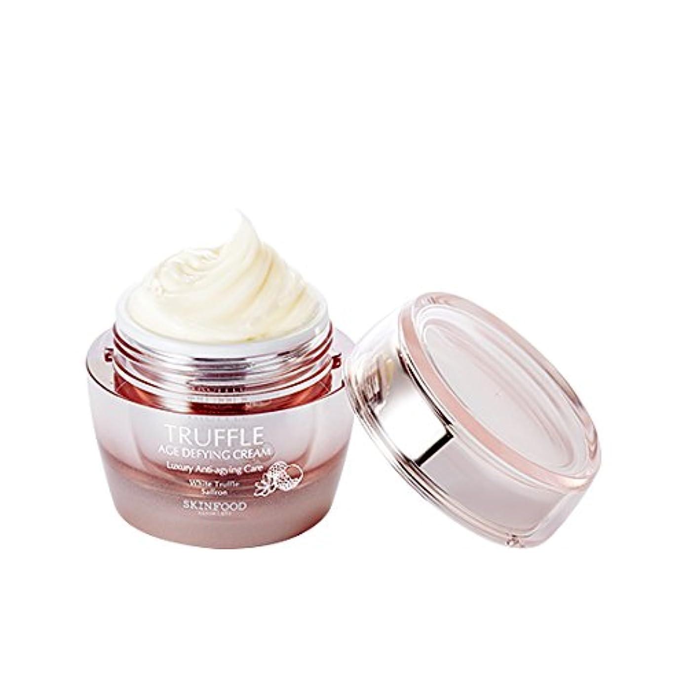 慰め爵シェフSkinfood トリュフエイジデファイイングクリーム/Truffle Age Defying Cream 50ml [並行輸入品]