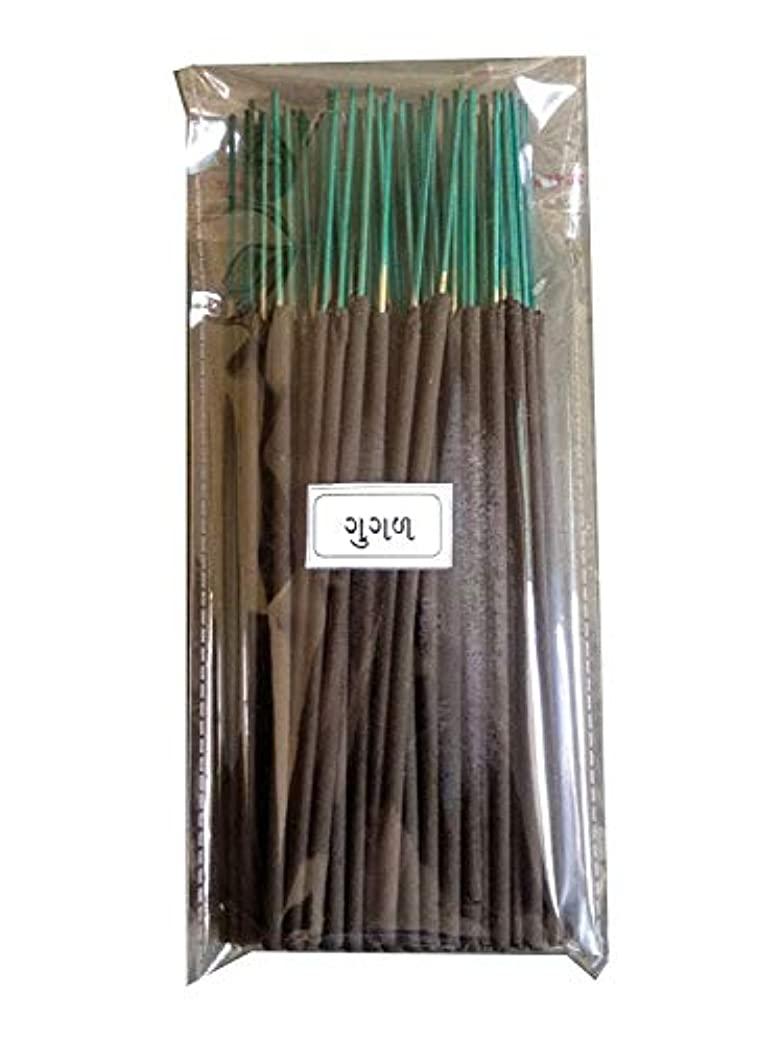 映画青笑Discount4product Wood Guggal Incense Stick (20 cm x 9 cm x 3 cm, Black)