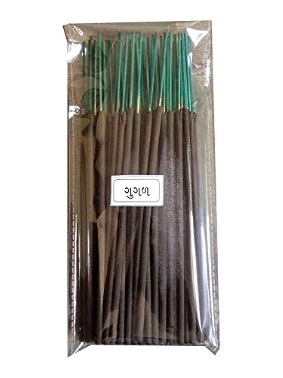 外科医プラスチックドラフトDiscount4product Wood Guggal Incense Stick (20 cm x 9 cm x 3 cm, Black)