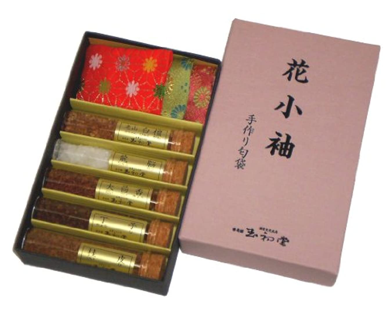 テレックスロープ神玉初堂のお香 花小袖 手作り匂袋 #2803