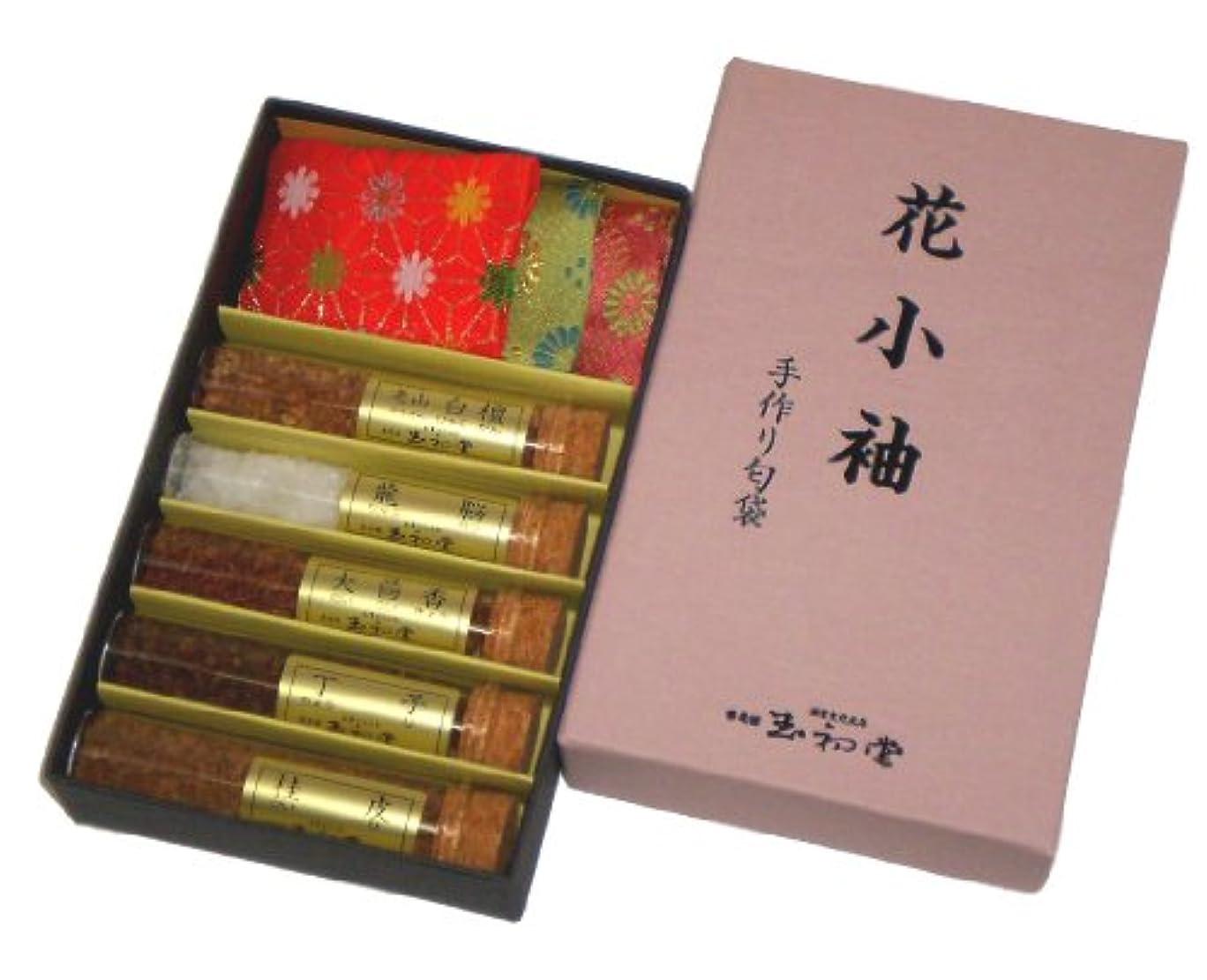 辞書鍔タブレット玉初堂のお香 花小袖 手作り匂袋 #2803