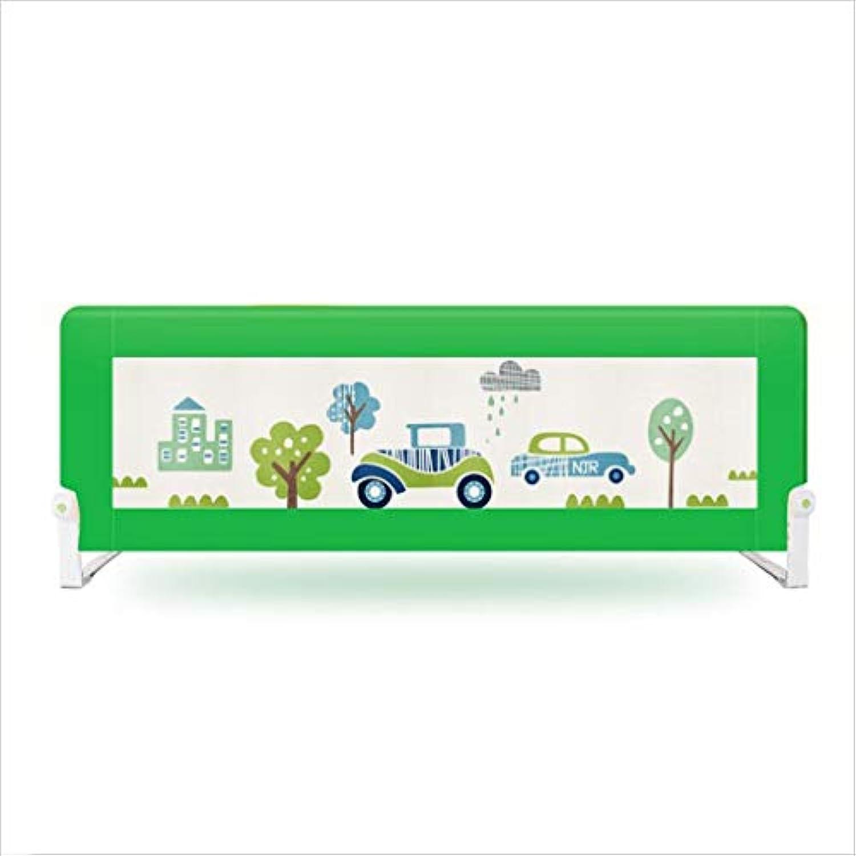 PENGJUN ベッドの安全フェンスの子供ガードレールベビーベッドユニバーサルフェンス (色 : Green, サイズ さいず : 1.5m)